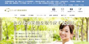 さっぽろ探偵事務所の公式サイト(https://sapporo-tantei.net/)より引用-みんなの名探偵