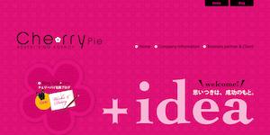 一本木峩朗探偵事務所~総合広告㈱チェリーパイ北斗営業所の公式サイト(http://cherry-cherry.com/)より引用-みんなの名探偵
