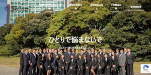 総合探偵社ガルエージェンシー仙台第一の公式サイト(https://www.galu.co.jp/)より引用-みんなの名探偵