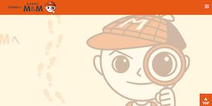 千葉県の浮気調査なら探偵事務所M&M