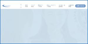 総合探偵社トラストジャパンの公式サイト(https://tantei-soudan.com/)より引用-みんなの名探偵
