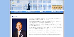 (株)日本興信所の公式サイト(http://www.nikkosin.co.jp/)より引用-みんなの名探偵