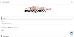 T.I.U.総合探偵社の公式サイト(http://www.go-tiu.com/)より引用-みんなの名探偵