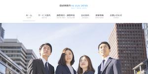 探偵事務所mkstyleJAPANの公式サイト(http://tantei.mkstylejapan.com/)より引用-みんなの名探偵