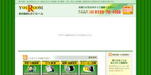 総合探偵社よいルーム横浜本社の公式サイト(http://www.yoiroom.com/)より引用-みんなの名探偵