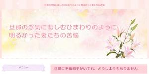 (株)ひまわり興信所の公式サイト(http://tantei-himawari.jp/)より引用-みんなの名探偵