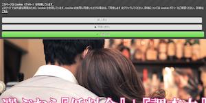 まごころ探偵社の公式サイト(https://www.magokoro-tantei.com/)より引用-みんなの名探偵