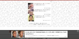 咲探偵事務所の公式サイト(http://osakasaki.web.fc2.com/)より引用-みんなの名探偵