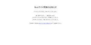 あすなろ総合探偵社の公式サイト(https://www.k-asunaro.com/)より引用-みんなの名探偵
