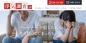 探偵社ガルエージェンシーの公式サイト(https://www.galu.co.jp/)より引用-みんなの名探偵
