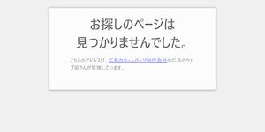 桜探偵事務所・広島の公式サイト(http://www.sakura-tantei.net/)より引用-みんなの名探偵