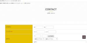 福岡gps探偵の公式サイト(https://orca-japan-kita9.com/contact/)より引用-みんなの名探偵
