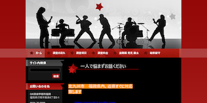 GK探偵事務所福岡の公式サイト(http://gk-f.com/)より引用-みんなの名探偵