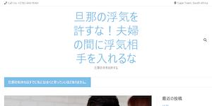 大分興信所の公式サイト(http://www.oitakoushinsyo.jp/)より引用-みんなの名探偵