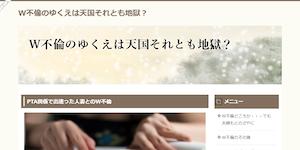 イーズ探偵事務所の公式サイト(http://www.easetantei.jp/)より引用-みんなの名探偵