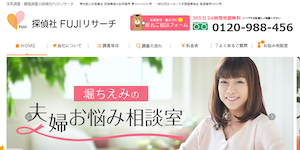 FUJIリサーチ大阪の公式サイト(https://h.accesstrade.net/sp/cc?rk=0100jbnk00k9a1)より引用-みんなの名探偵