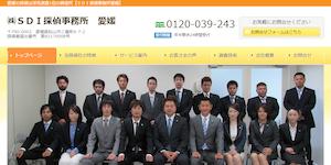 探偵/興信所(株)SDI探偵事務所愛媛の公式サイト(http://www.sdi-ehime.com/)より引用-みんなの名探偵